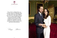 Програмата за кралската сватба е била отпечатана от Stephens & George