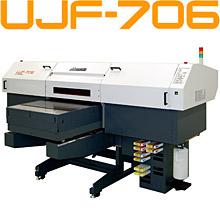 Нов широкоформатен принтер от Mimaki
