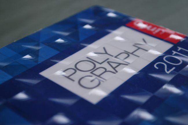 Започна подготовката на печатното издание Polygraphy Info 2012.