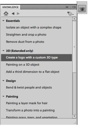 Безплатни допълнения за Photoshop CS5 от Adobe
