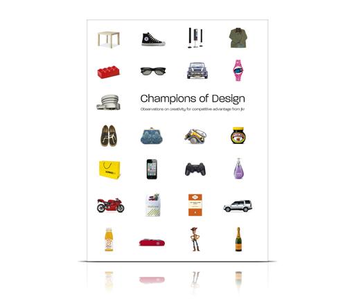 Шампиони на дизайна
