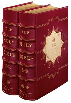 Библията за коронацията на Елизабет II