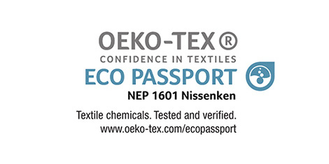 Сертификатът Oeko-Tex® Association's Eco Passport