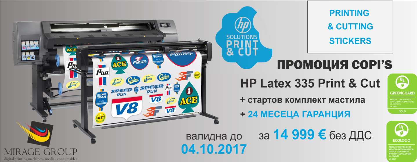 HP Latex 335 Print & Cut
