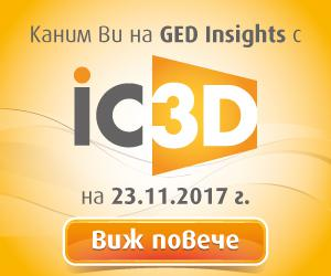 регистрация GED Insights с iC3D