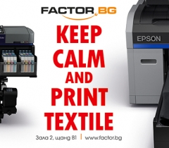KEEP CALM AND PRINT TEXTILE