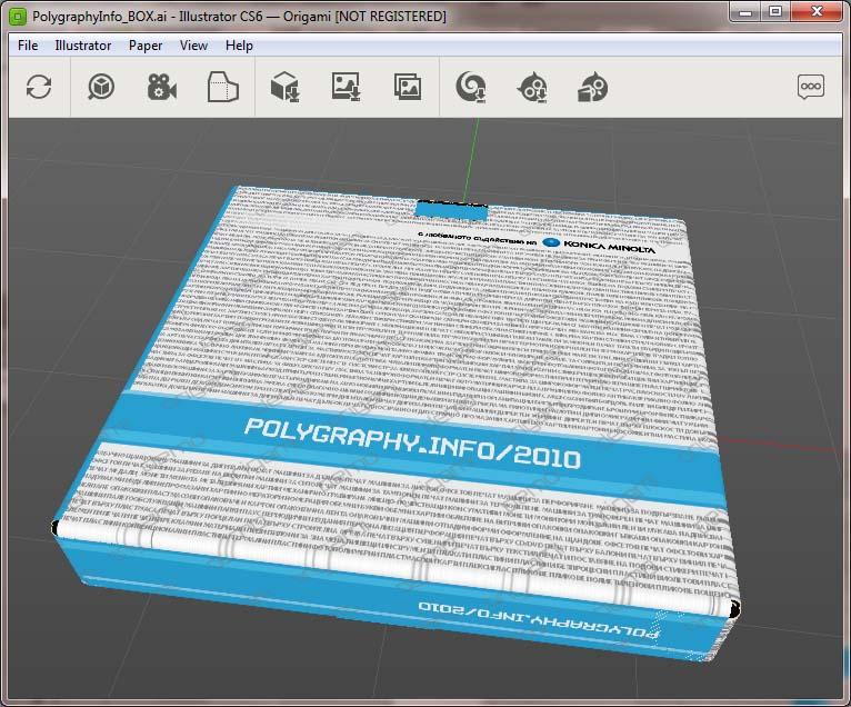 3d визуализация на картонена кутия