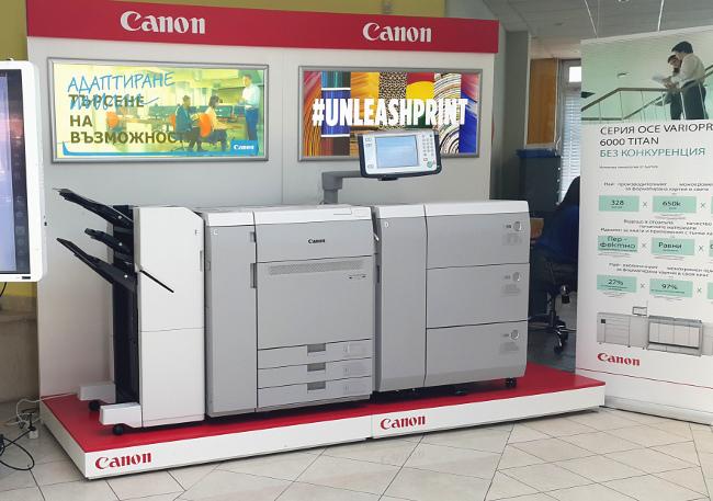 Canon ImagePRESS C710 в България
