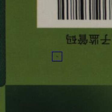 качество на печатната продукция