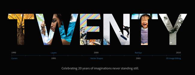 Adobe Photoshop - две десетилетия на професионалната сцена