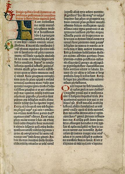 първата отпечатана библия се нарича още Гутенбергова библия