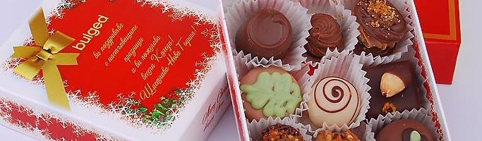 Брандирани кутии с шоколадови бонбони