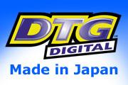Текстилен принтер DTG Kiosk HM1-C за 8980 Евро без ДДС!
