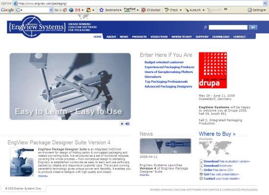 ЕнгВю Системс с нов уеб сайт