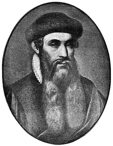 йоханес гутенберг - изобретателят на първата печатна машина