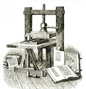 пресата на гутенберг
