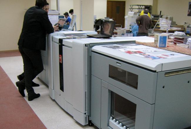 Océ Vario Print 6000 Ultra