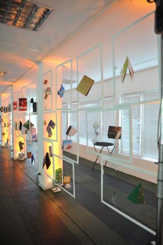новият офис на джей пойнт плюс на бул. шипченски проход 63