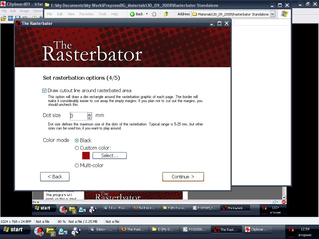 The Rastebrator - създаване на векторен полутон от растерно изображение