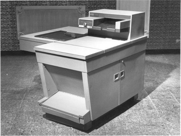 40 години от създаването на сертифициран сервиз на Xerox в България