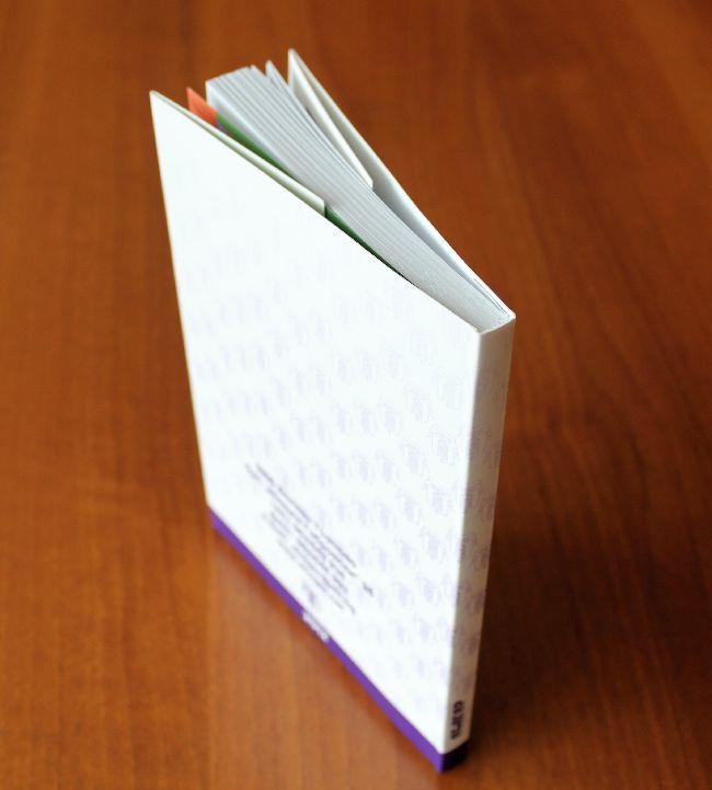 гръбче на книгата