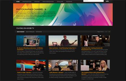 Adobe предлага безплатни уроци за CS4