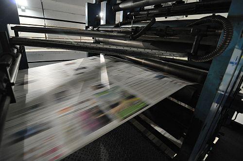 процесът на печат