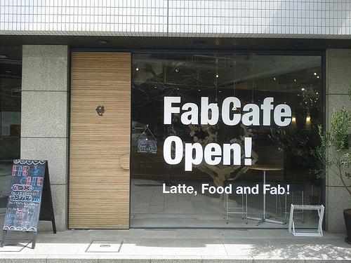 fab cafe - кафене с режещ плотер