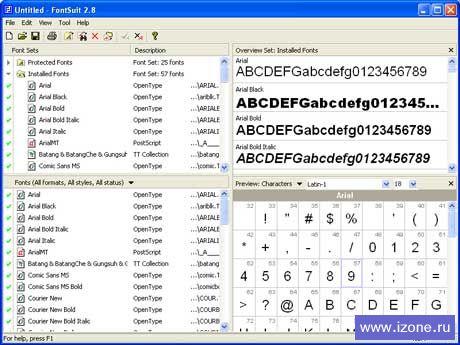FontSuit се обнови до версия 3.0