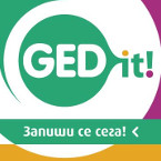 GED it! 2017 - конференция и изложение за софтуери в печата
