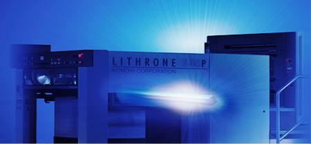 Звезден статус за технологията Komori H-UV
