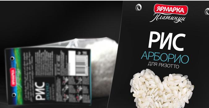 опаковка на ориз