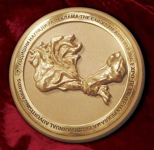 ОФСЕТ ООД спечели награда от РЕКЛАМА ЕКСПО 2008