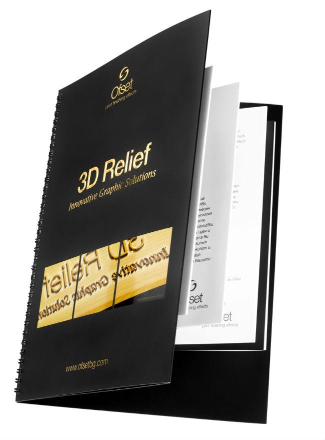 Триизмерен релефен печат – новият каталог на фирма Офсет ООД