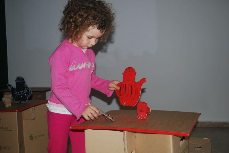 рамки - Всичко от хартия и картон - Page 3 Paper39