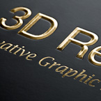 Триизмерен релефен печат