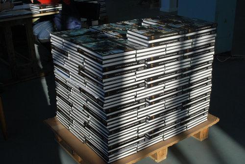 отпечатани книги