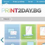 Print2day.bg