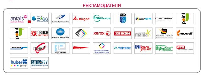 Печатният каталог Polygraphy Info 2011 е вече в разпространение