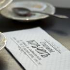 Печат на салфетки