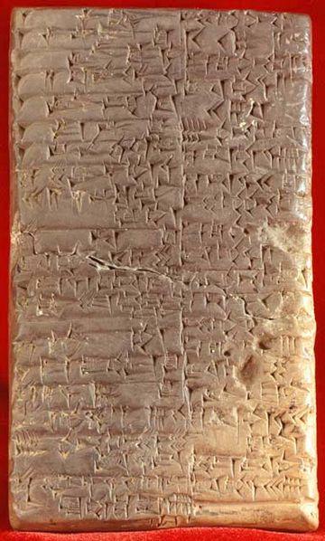 глинена табличка с клинообразно писмо