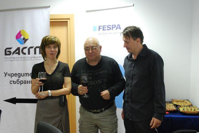 Българска асоциация за съвременна графика и печат - учредяване
