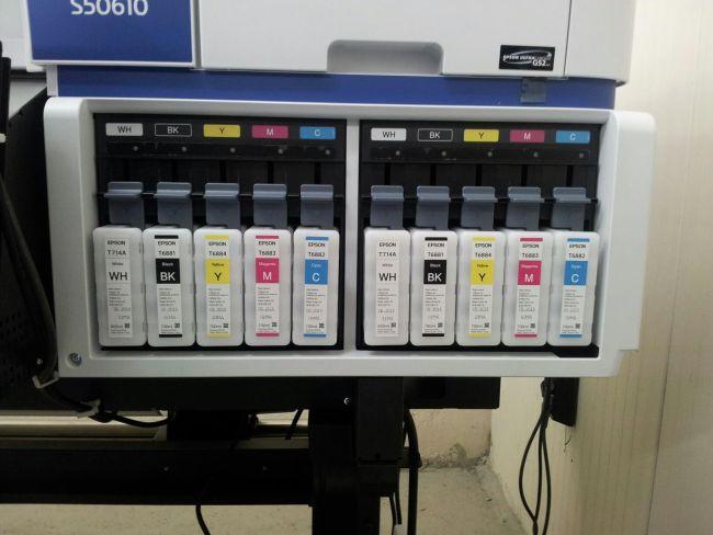Epson SureColor S50610 в Браво Печатни Технологии