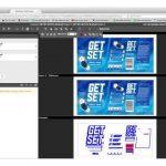 Интегрирано решение за опаковки и маркетинг от Esko
