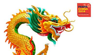 Рекорден брой посетители на FESPA China 2014