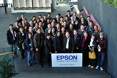 Epson ще инвестира 20 милиарда йени в нова фабрика