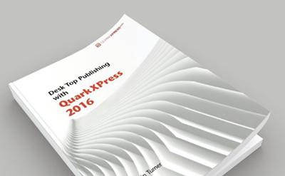 Нова книга за QuarkXPress 2016