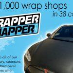 Портал за брандиране на автомобили с фолио