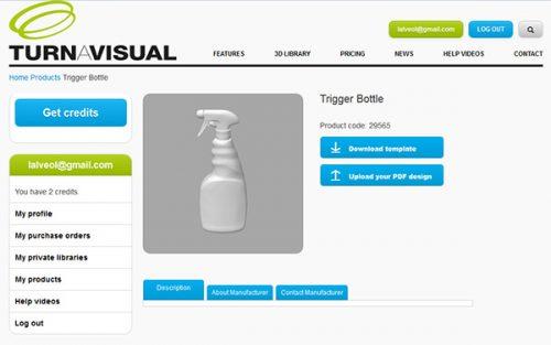 Онлайн услуга за 3D визуализация на опаковки