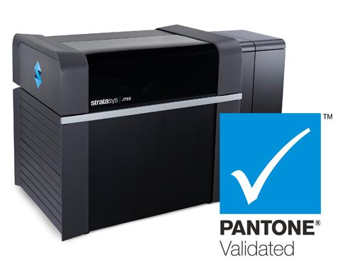 3D печат с Pantone